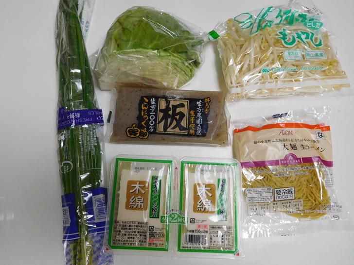 もつ鍋野菜