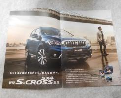 SX4 S-CROSS