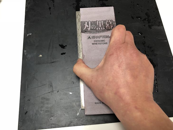 刃の黒幕使い方研ぎ方18