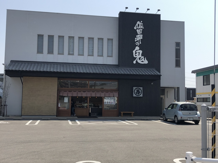 佐田岬の鬼