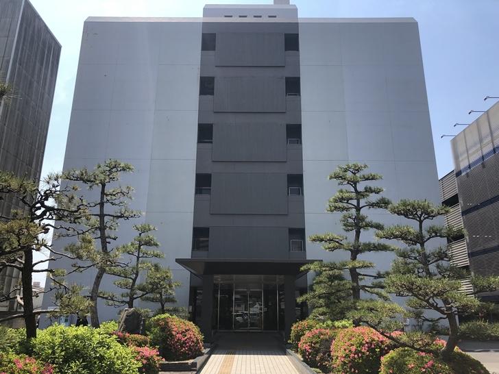 松山地方法務局