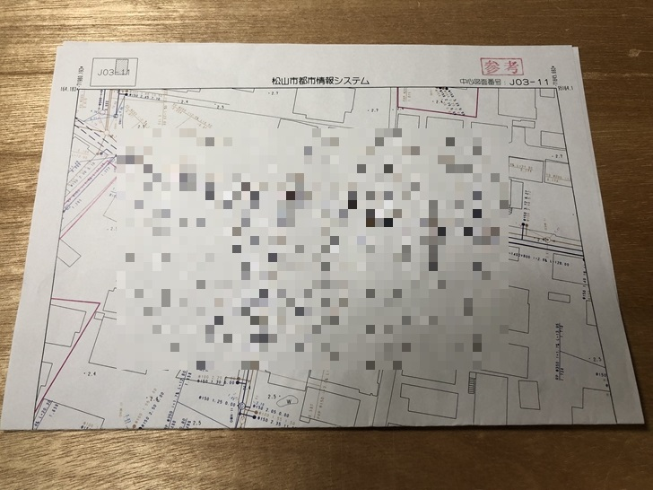松山市都市情報システム