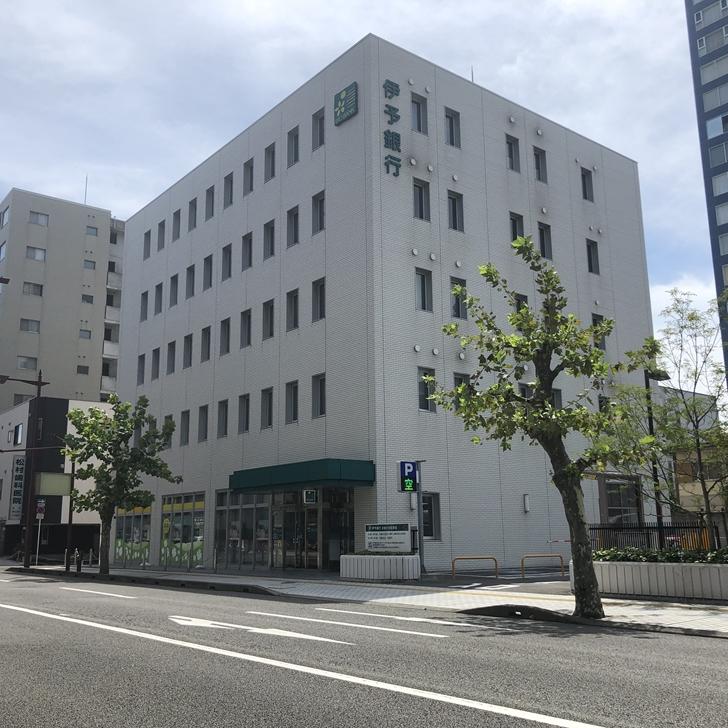 伊予銀行ローンプラザ