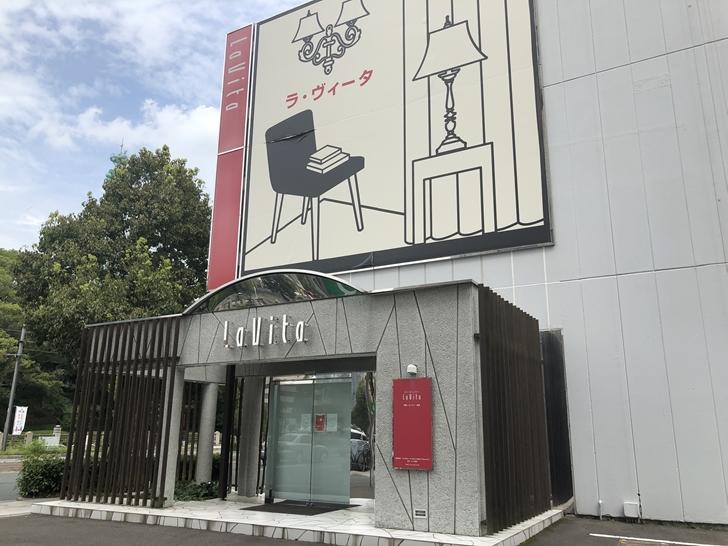 ラ・ヴィータ 松山店