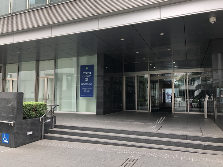 東京コラボレーションショールーム