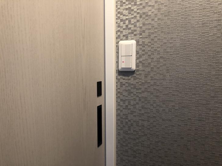 トイレ室内スイッチ