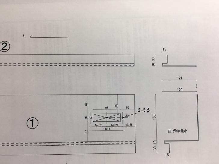 ステンレス製スパイスニッチ図面2