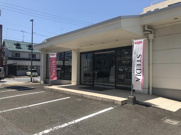 クリナップ松山店