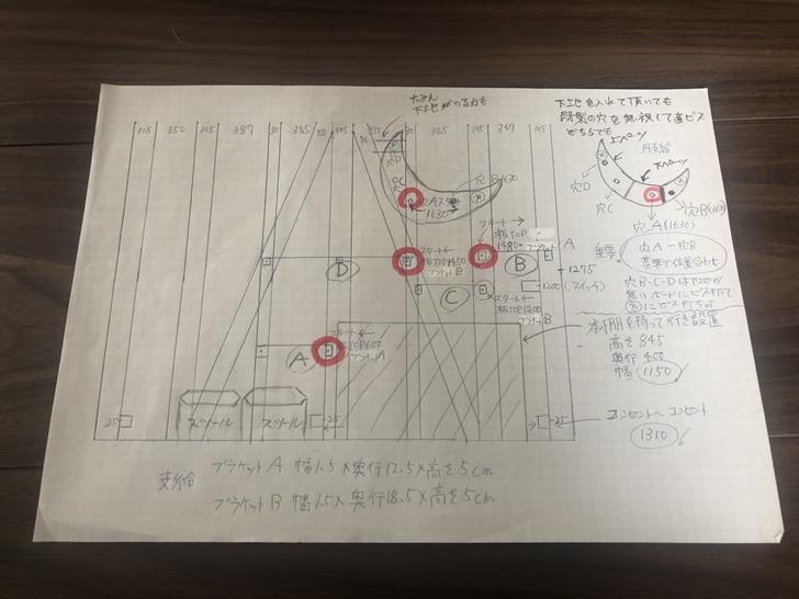 キャットステップ設計図1