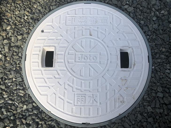 JOTO雨水マスΦ328