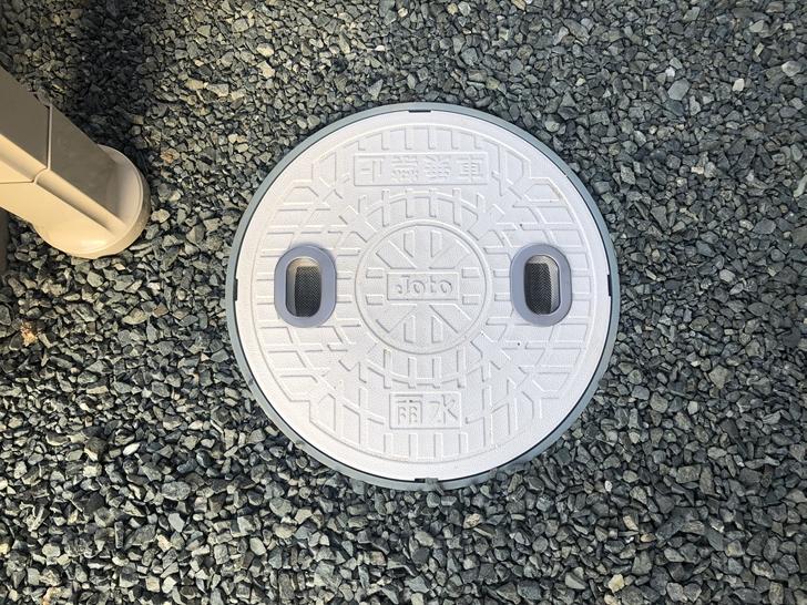 JOTO丸マス蓋300型