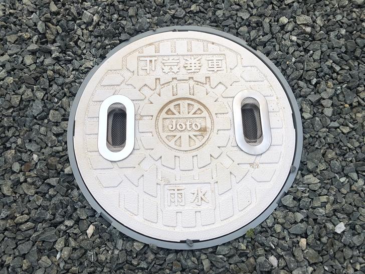 JOTO丸マス蓋250型
