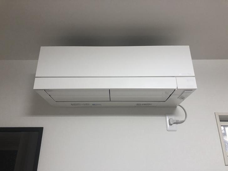 MSZ-ZW8019S