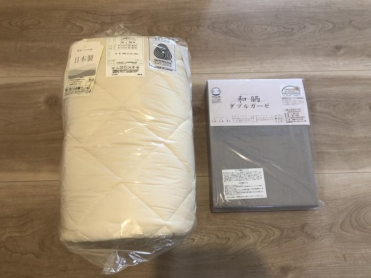 日本製ベッドカバー