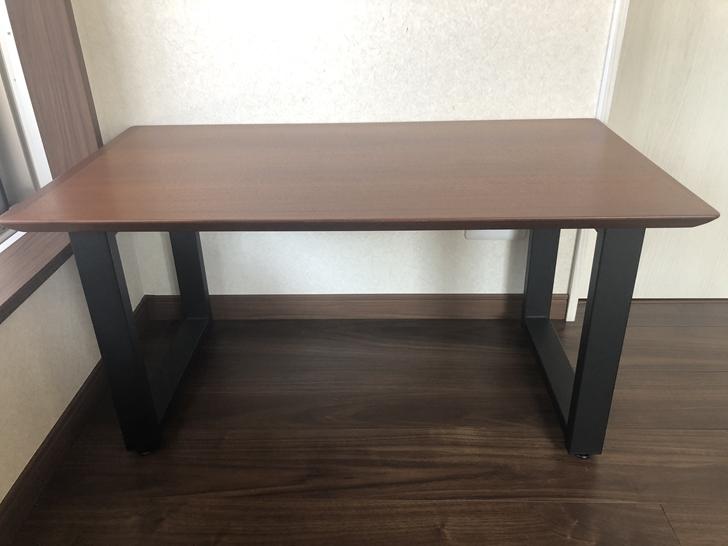 富士ファニチャー ローテーブル